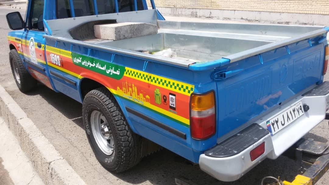 حمل خودرو کشوری - امداد سیار