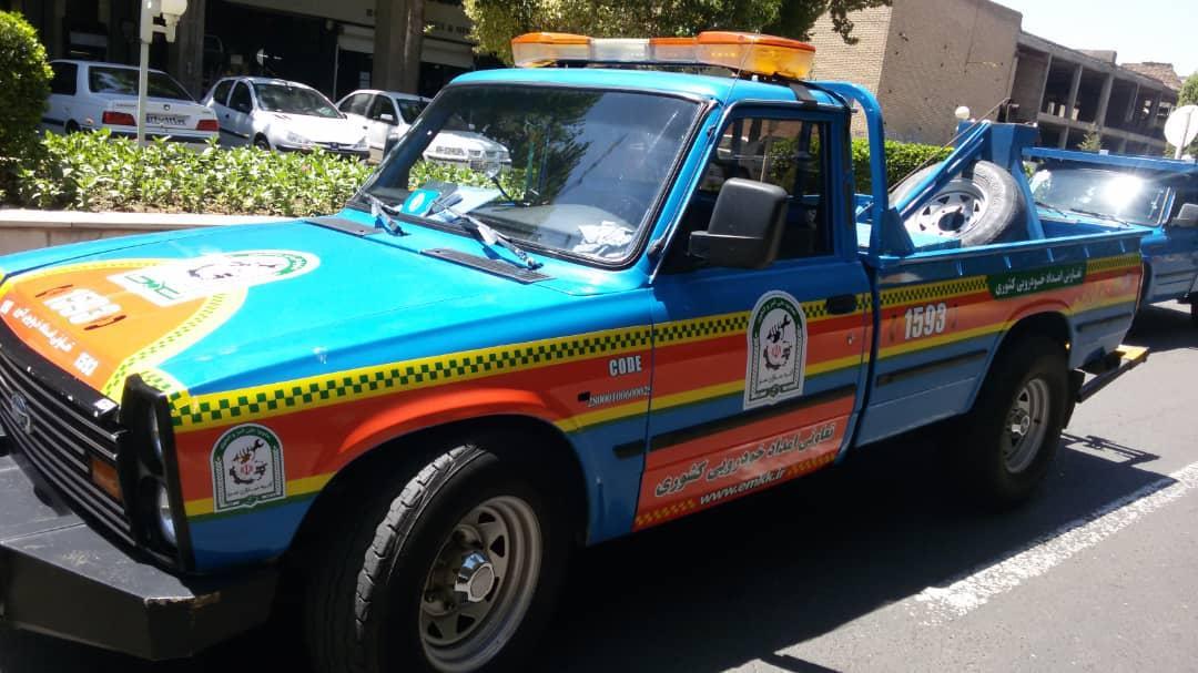 امداد خودرو کشوری - خودرو بر کشوری - یدک کش کشوری - حمل خودرو