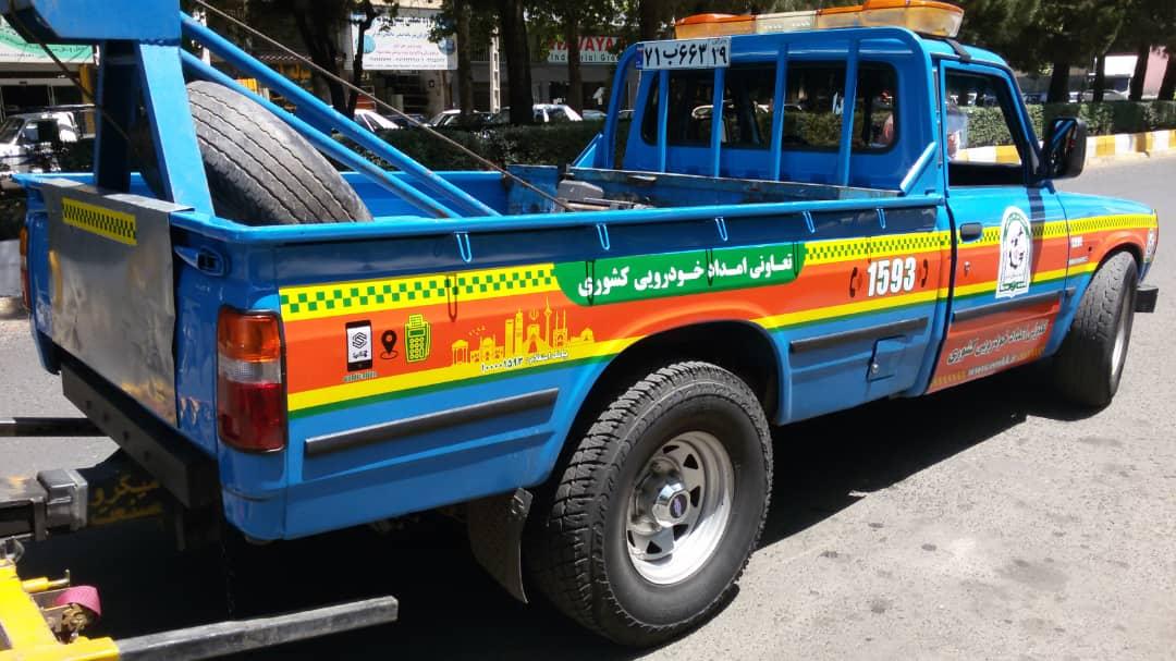 ماشین بر قزوین - حمل خودرو قزوین - خودروبر قزوین - خودرو بر قزوین - یدک کش قزوین